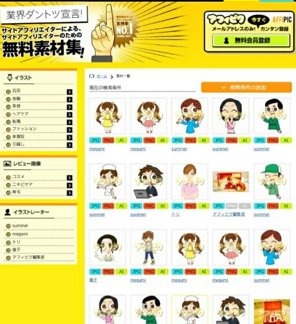 f:id:sato2hiro:20200513104639j:plain