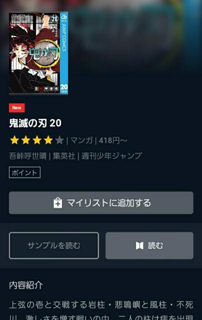 f:id:sato2hiro:20200514092636j:plain