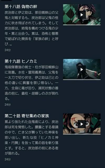 f:id:sato2hiro:20200514100116j:plain