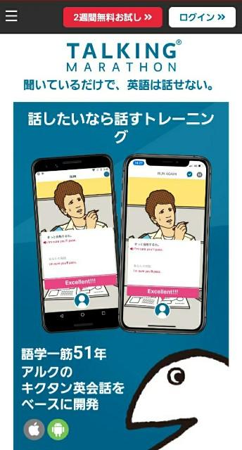 f:id:sato2hiro:20200514120030j:plain