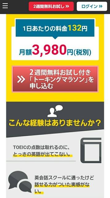 f:id:sato2hiro:20200514120043j:plain