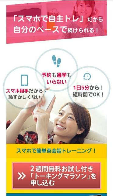 f:id:sato2hiro:20200514120127j:plain