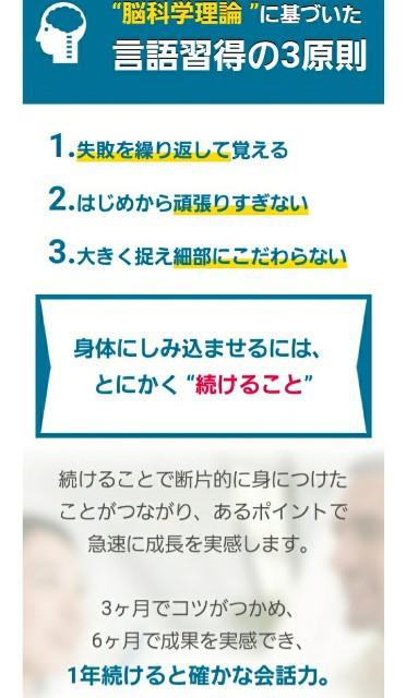 f:id:sato2hiro:20200514120230j:plain