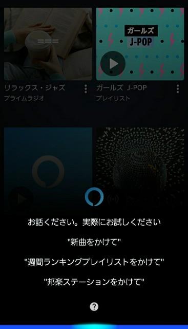 f:id:sato2hiro:20200518093620j:plain