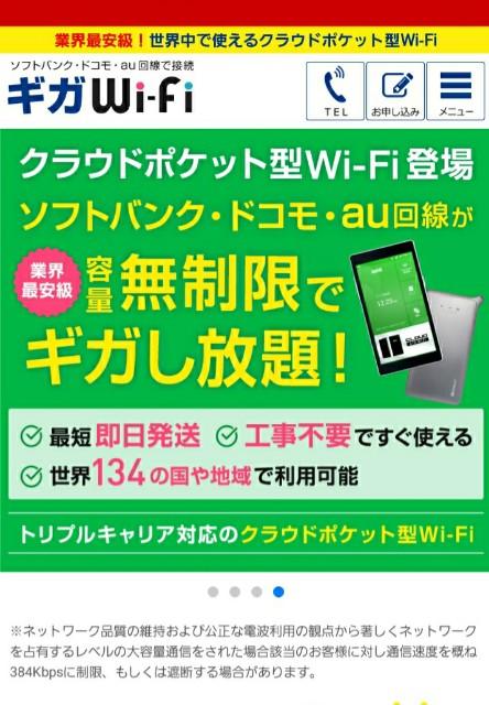 f:id:sato2hiro:20200518182214j:plain