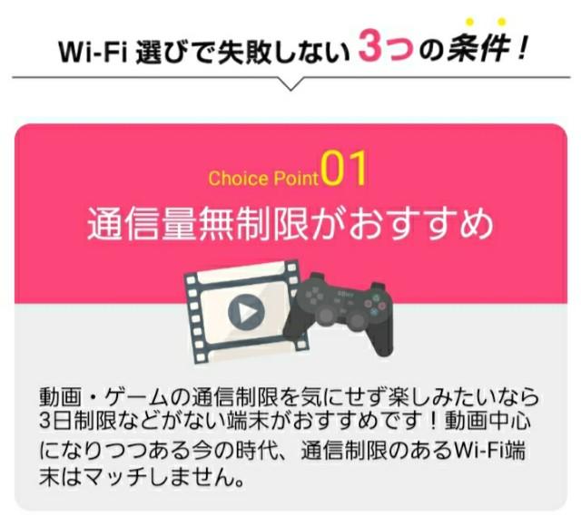f:id:sato2hiro:20200518182232j:plain