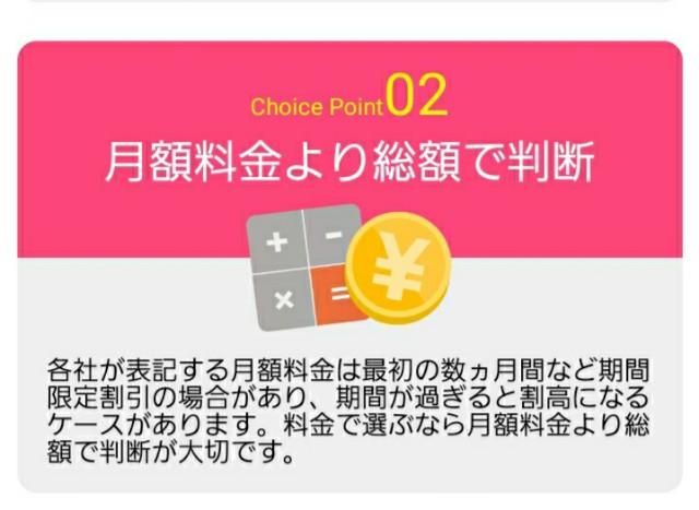f:id:sato2hiro:20200518182242j:plain