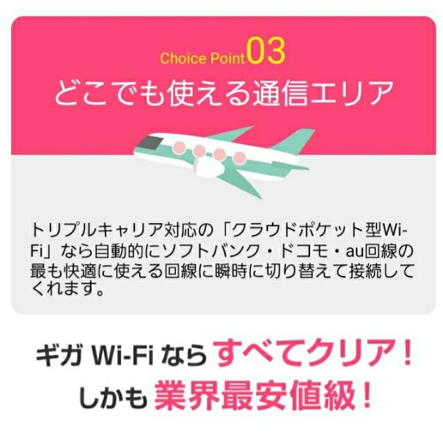 f:id:sato2hiro:20200518182250j:plain