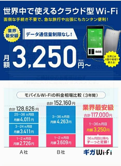 f:id:sato2hiro:20200518182347j:plain