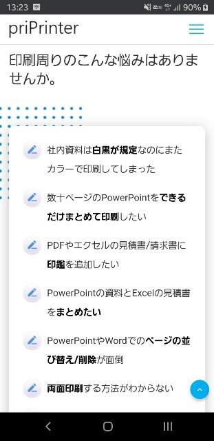 f:id:sato2hiro:20200519132439j:plain