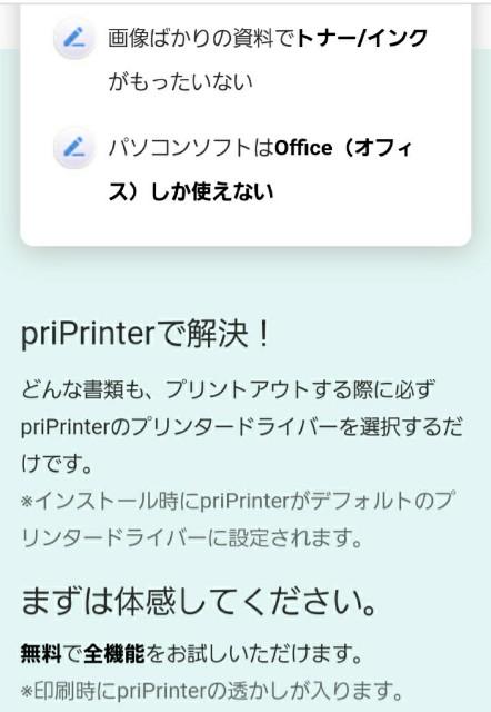 f:id:sato2hiro:20200519132448j:plain
