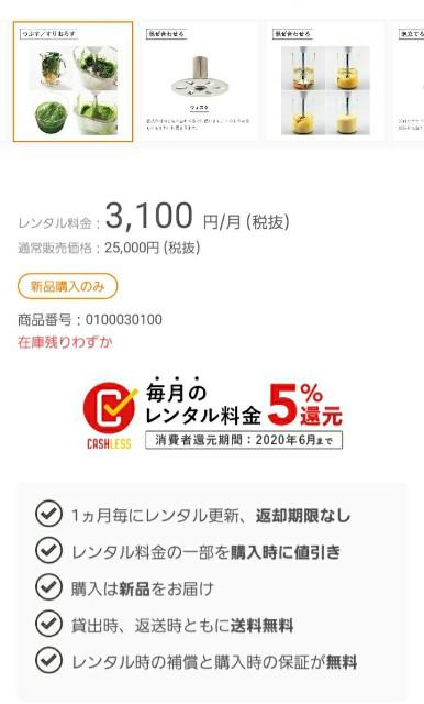 f:id:sato2hiro:20200526143200j:plain
