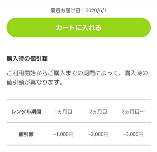 f:id:sato2hiro:20200526143210j:plain