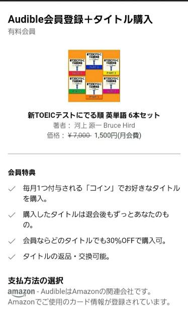 f:id:sato2hiro:20200528150746j:plain