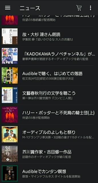 f:id:sato2hiro:20200528150812j:plain