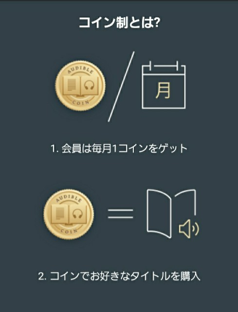 f:id:sato2hiro:20200528150835j:plain
