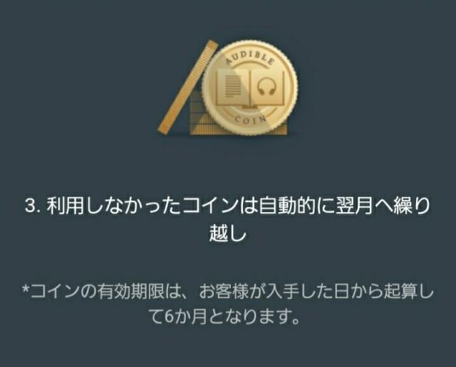 f:id:sato2hiro:20200528150845j:plain