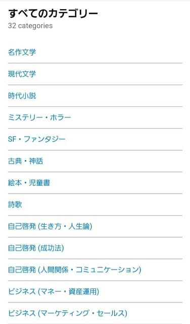 f:id:sato2hiro:20200528151010j:plain