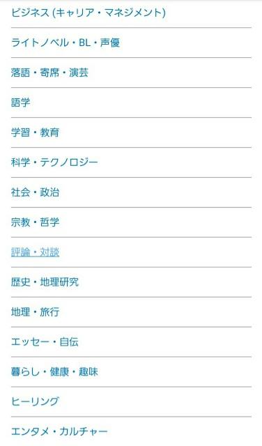 f:id:sato2hiro:20200528151038j:plain