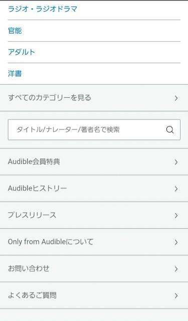 f:id:sato2hiro:20200528151050j:plain
