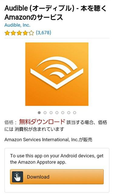 f:id:sato2hiro:20200528151716j:plain
