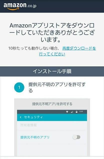 f:id:sato2hiro:20200528152005j:plain