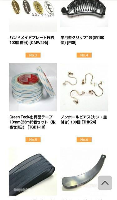 f:id:sato2hiro:20200614085554j:plain