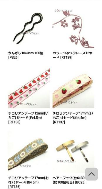 f:id:sato2hiro:20200614085601j:plain