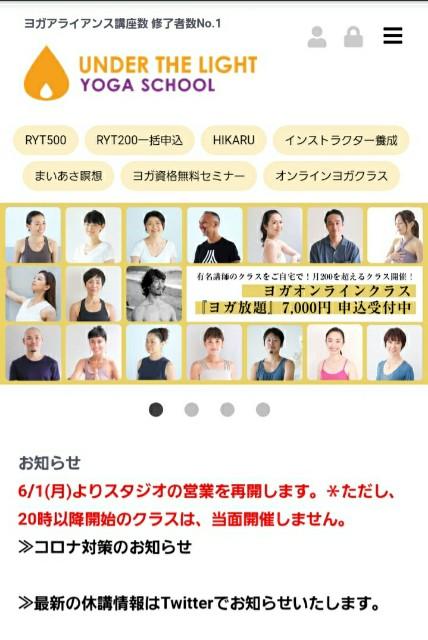 f:id:sato2hiro:20200616114738j:plain