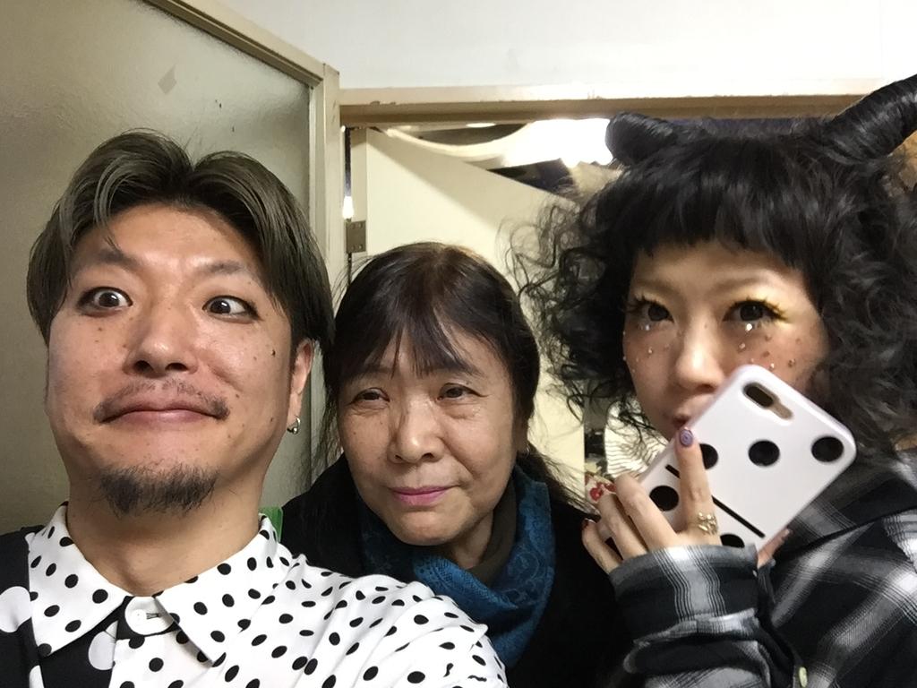 f:id:sato_makiko:20190214214503j:plain