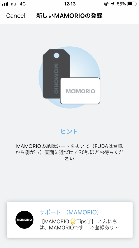 f:id:sato_sato_sato_sato:20190225160625p:plain