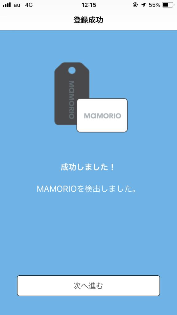 f:id:sato_sato_sato_sato:20190225161205p:plain