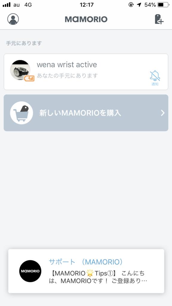 f:id:sato_sato_sato_sato:20190225161804p:plain