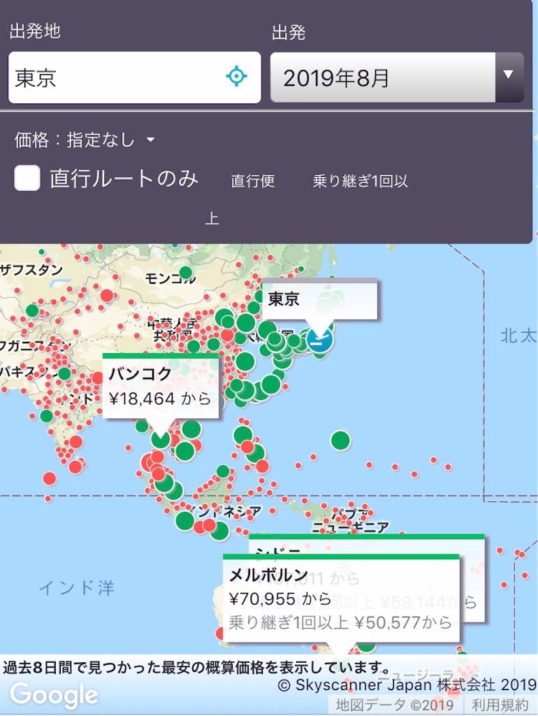 スカイスキャナーで格安航空券を比較するために、地図から検索する場合の検索の仕方を説明する画像