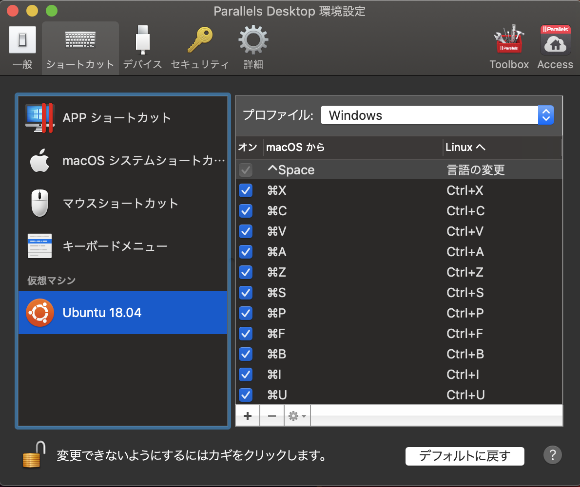 f:id:sato_susumu:20190808195628p:plain:w300