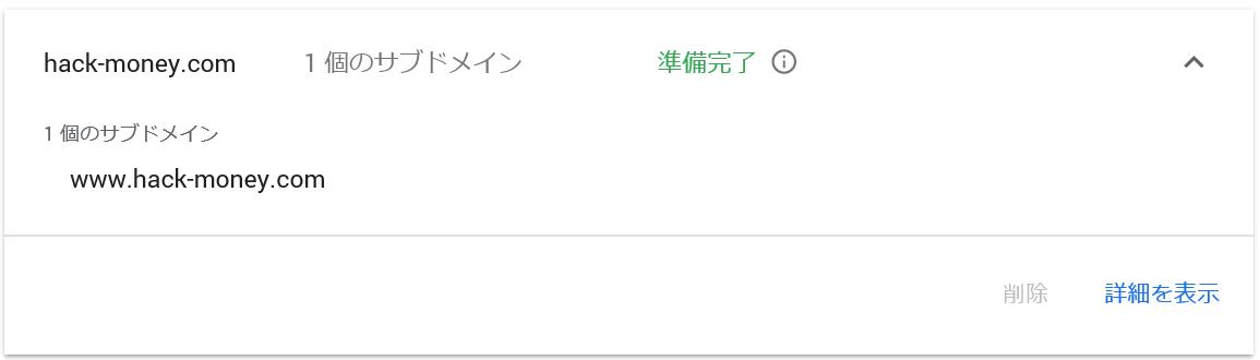 f:id:sato_yuu:20190329114832p:plain