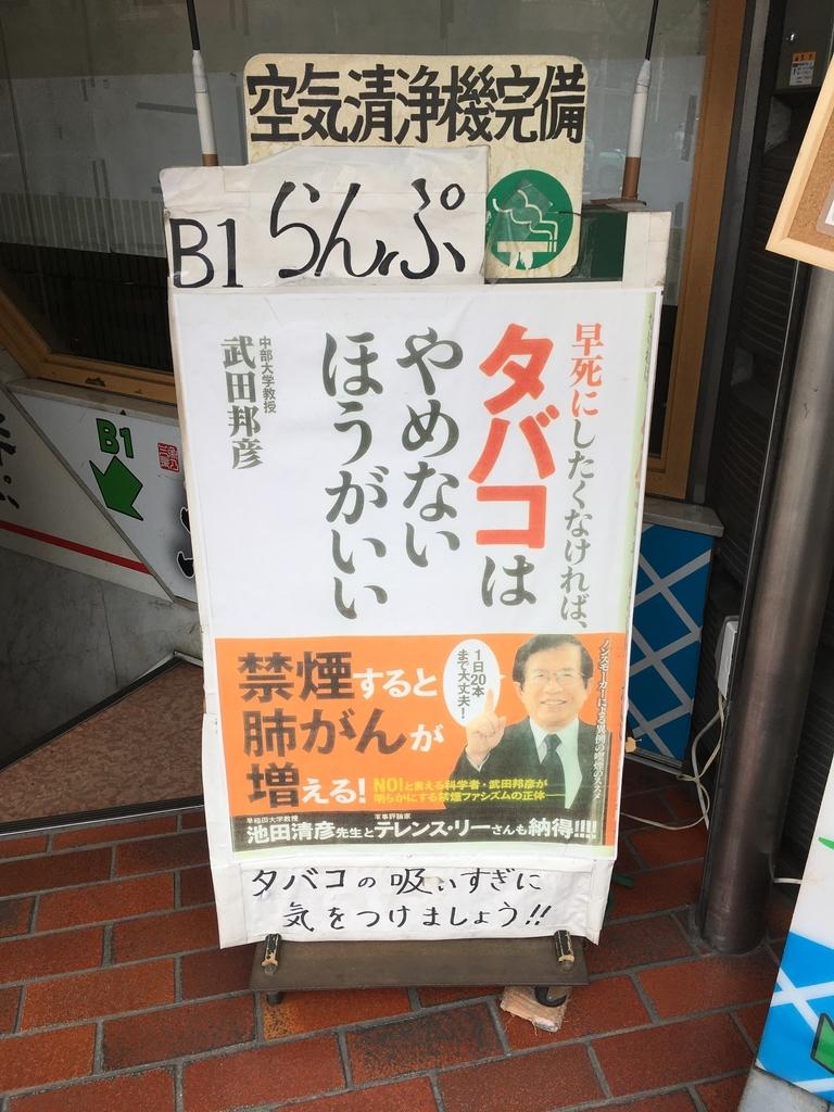 f:id:satochoku:20180926162348j:plain