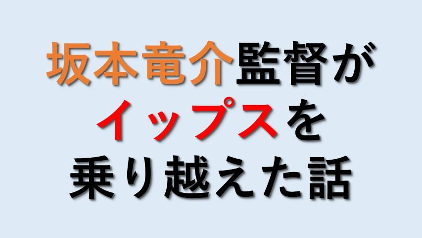 f:id:satodai0206:20190718115241j:plain