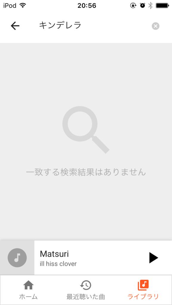 f:id:satoec5:20170319210013p:plain
