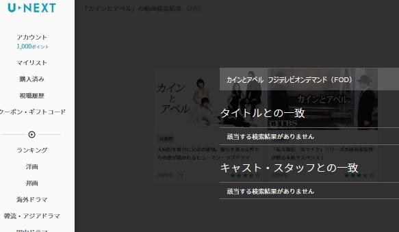 f:id:satofuji1468:20161123214822j:plain