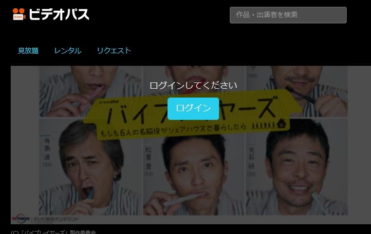 f:id:satofuji1468:20170129132808j:plain