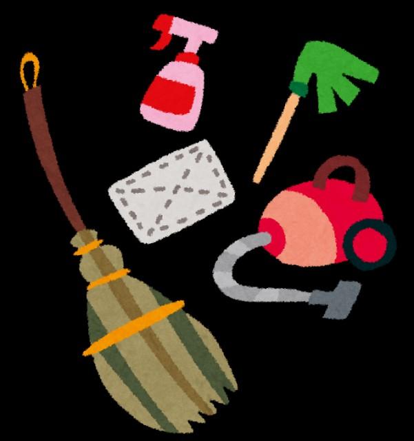 道具の画像