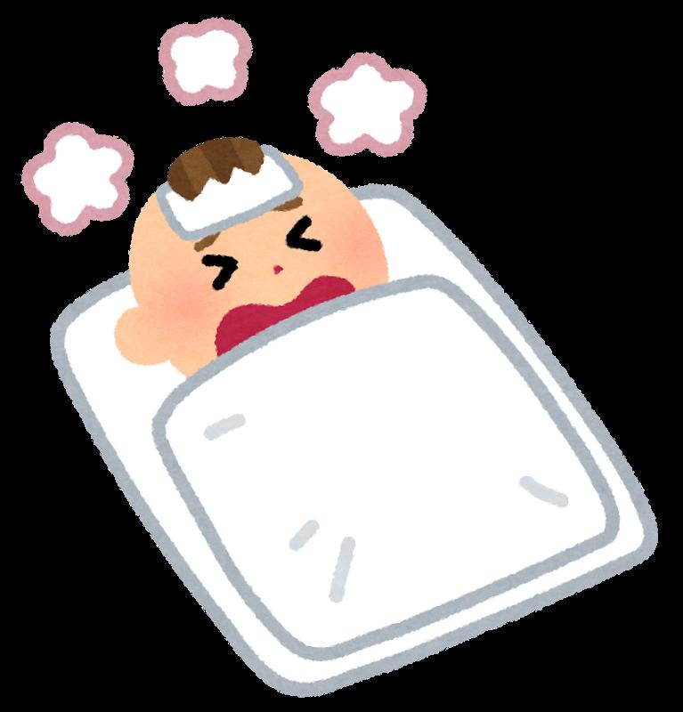 赤ちゃんが熱を出しているイラスト
