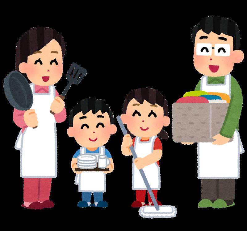 家事をする家族のイラスト