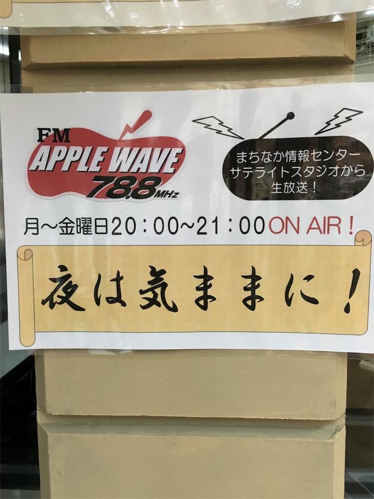 f:id:satohatsume-inochiomusubu:20160929195219j:image