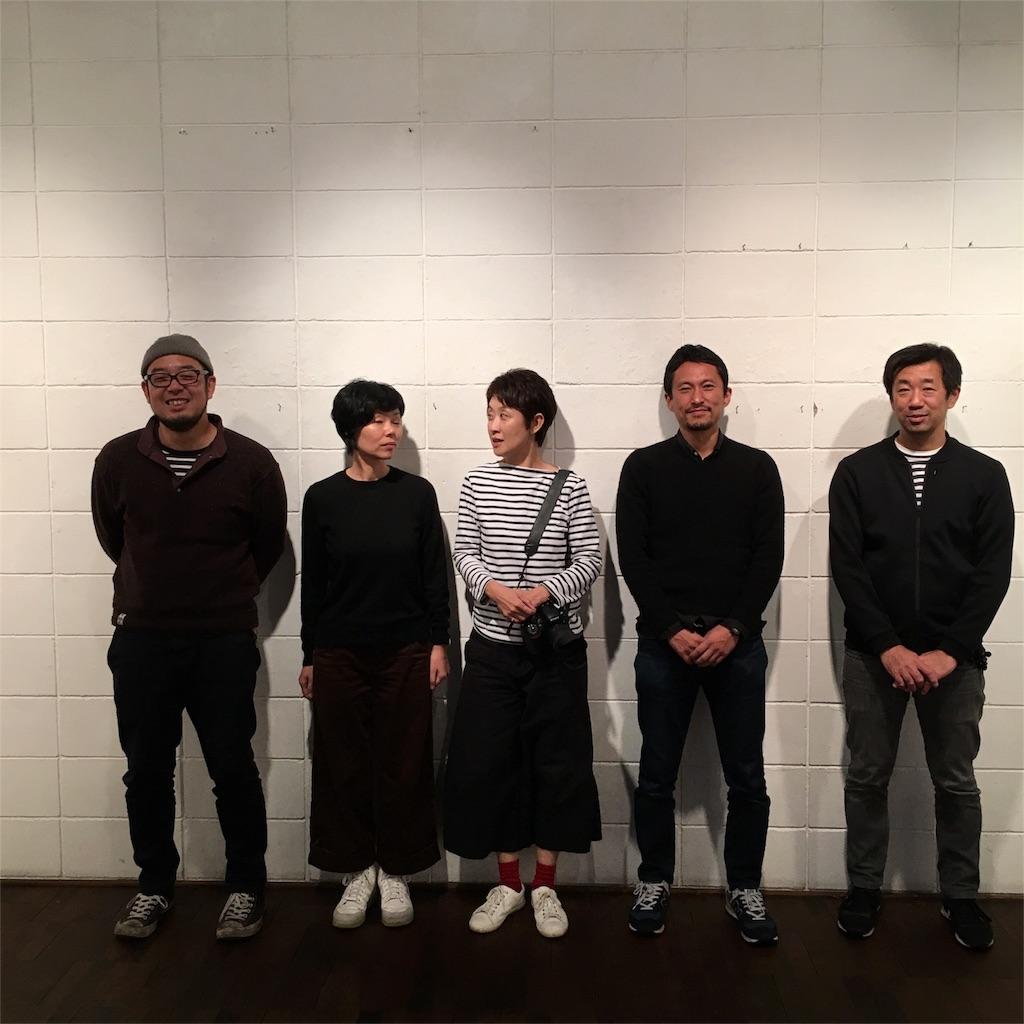 f:id:satohatsume-inochiomusubu:20161012215304j:image