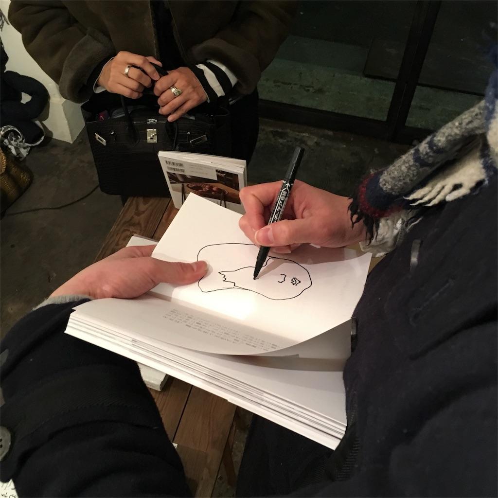 f:id:satohatsume-inochiomusubu:20170131192015j:image