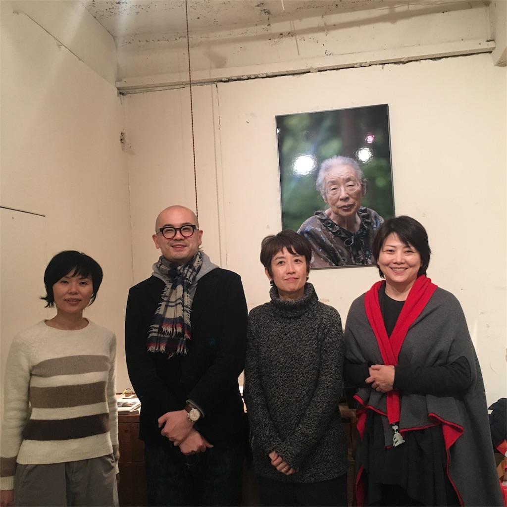 f:id:satohatsume-inochiomusubu:20170206000601j:image