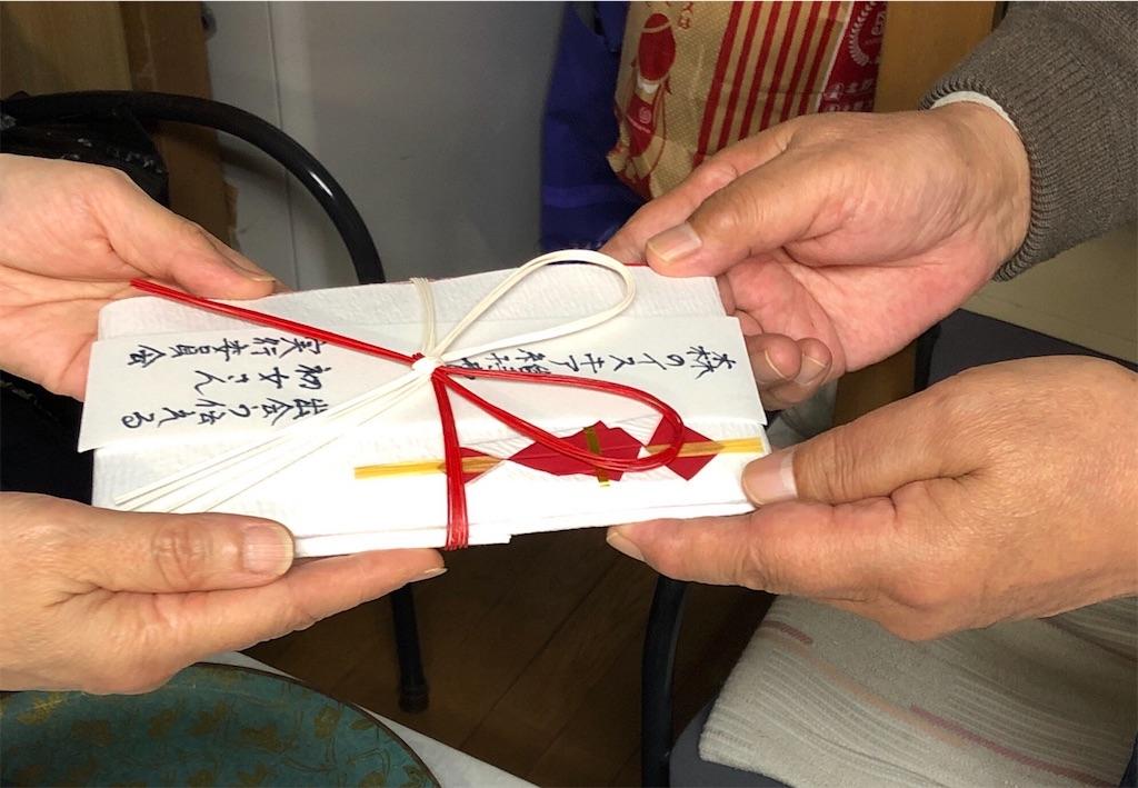 f:id:satohatsume-inochiomusubu:20181229153900j:image