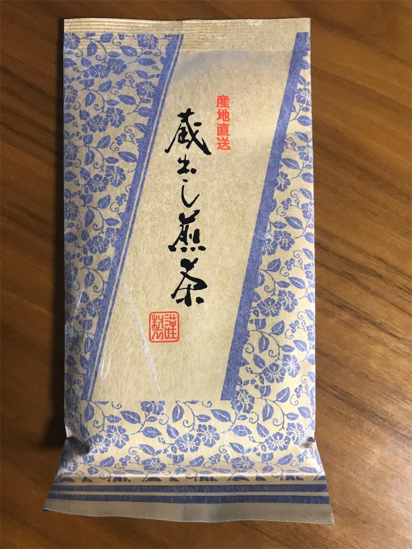 f:id:satohitomi:20180109083517j:image